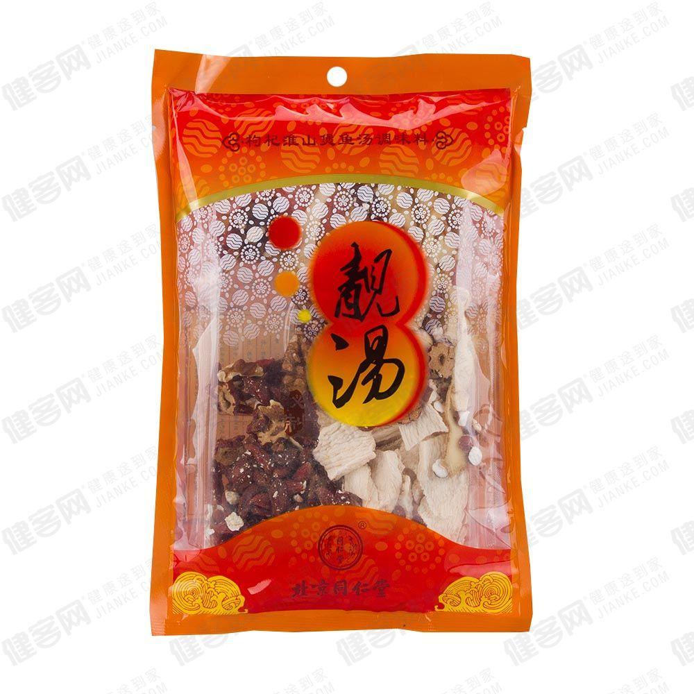 枸杞淮山煲鱼汤料调味料(北京同仁堂)