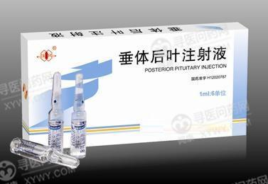 上海上药 垂体后叶注射液