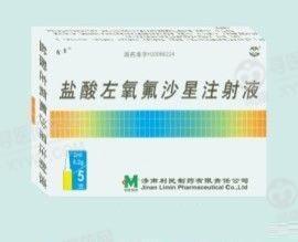 华润双鹤利民药业(济南) 盐酸左氧氟沙星注射液