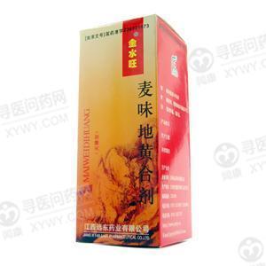 江西远东药业 麦味地黄合剂