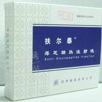 扬州制药 薄芝糖肽注射液