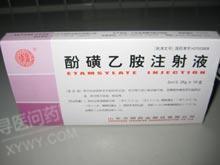 福建南少林 酚磺乙胺注射液