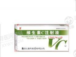 浙江康乐 维生素C注射液