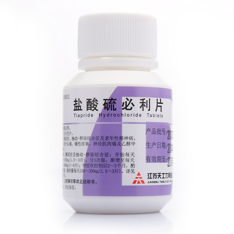 帝益 盐酸硫必利片