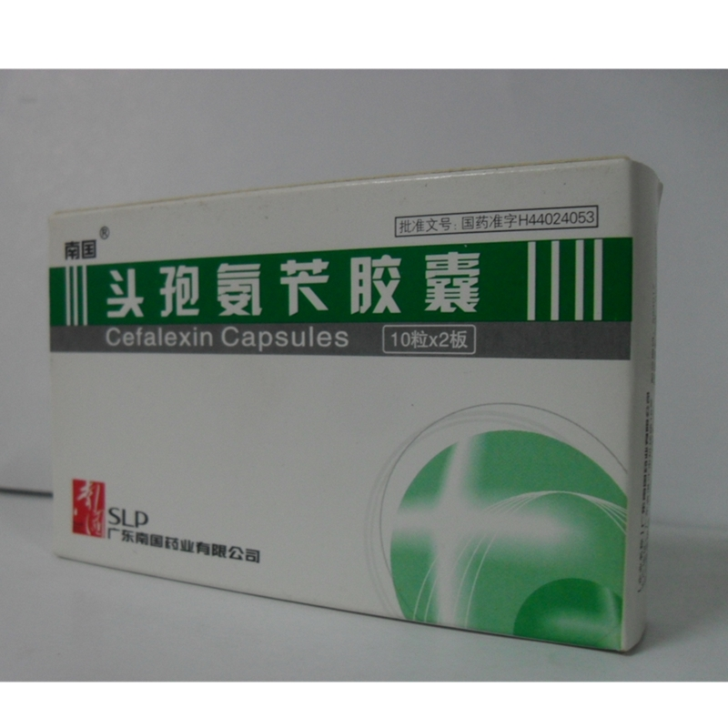 广东南国 头孢氨苄胶囊