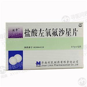 华润双鹤利民药业(济南) 盐酸左氧氟沙星片
