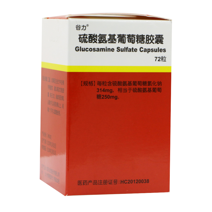 信东生技 硫酸氨基葡萄糖胶囊