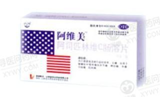 北京太洋 阿司匹林维C肠溶片