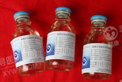 苏中 盐酸左氧氟沙星葡萄糖注射液