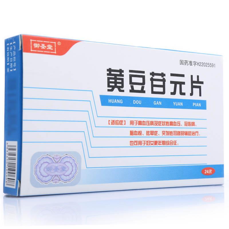 吉林显锋科技 黄豆苷元片