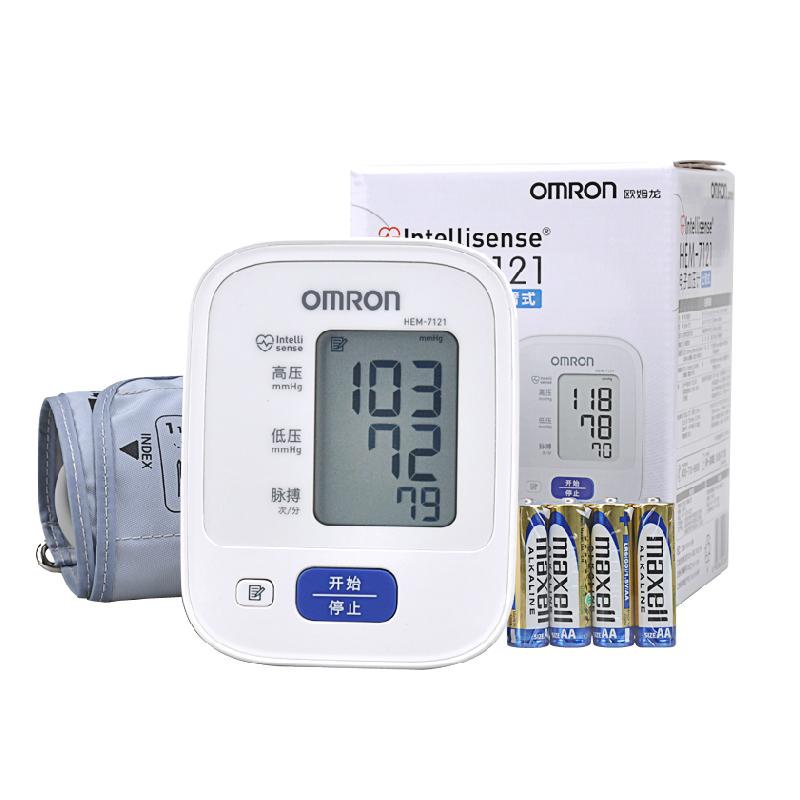 欧姆龙(大连) 电子血压计