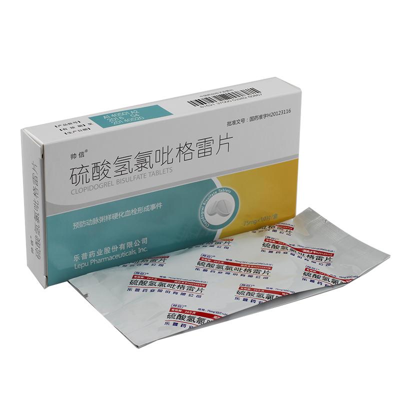 帅信 硫酸氢氯吡格雷片