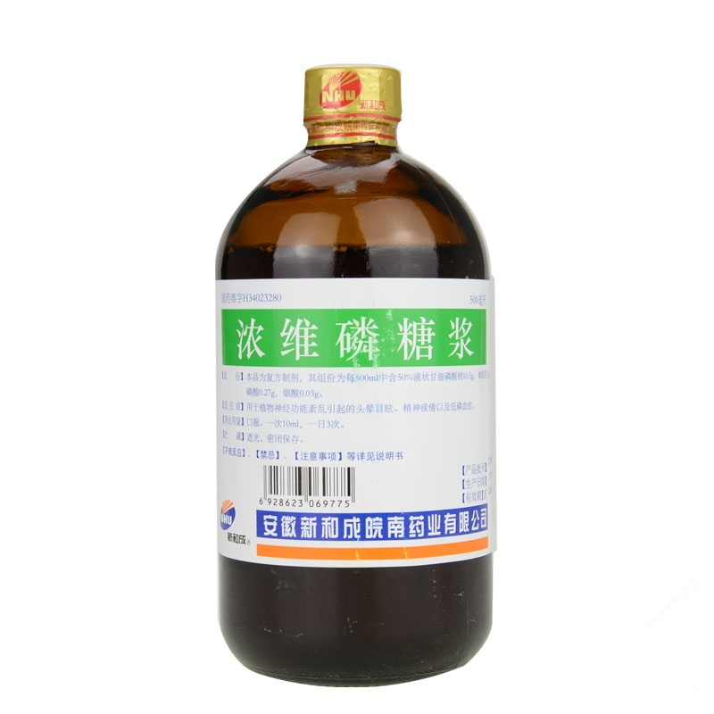 浓维磷糖浆
