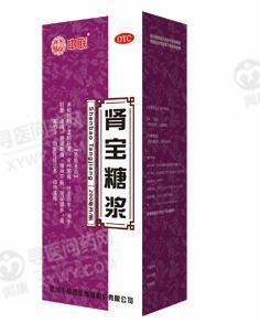 中联药业 肾宝糖浆