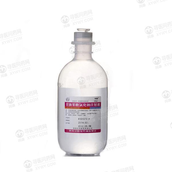 湖南科伦 甘油果糖氯化钠注射液