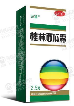 桂林三金 西瓜霜