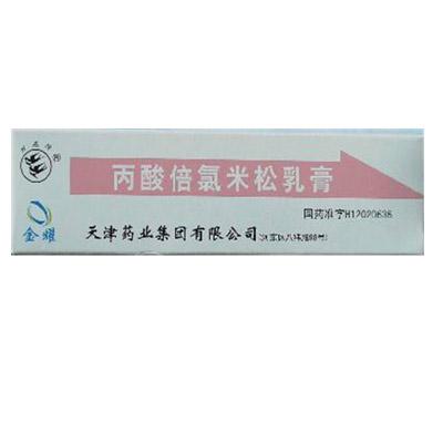 天津金耀 丙酸倍氯米松乳膏