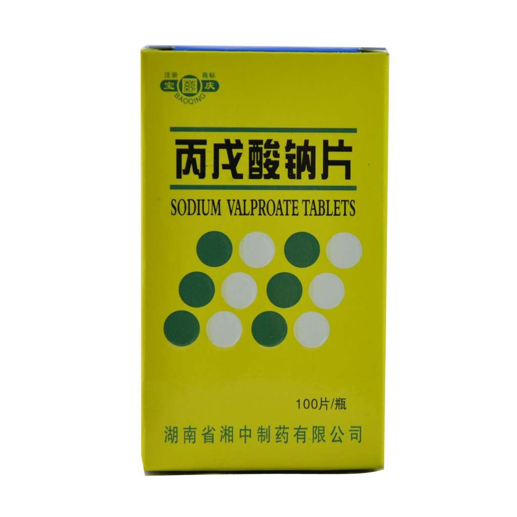 宝庆 丙戊酸钠片