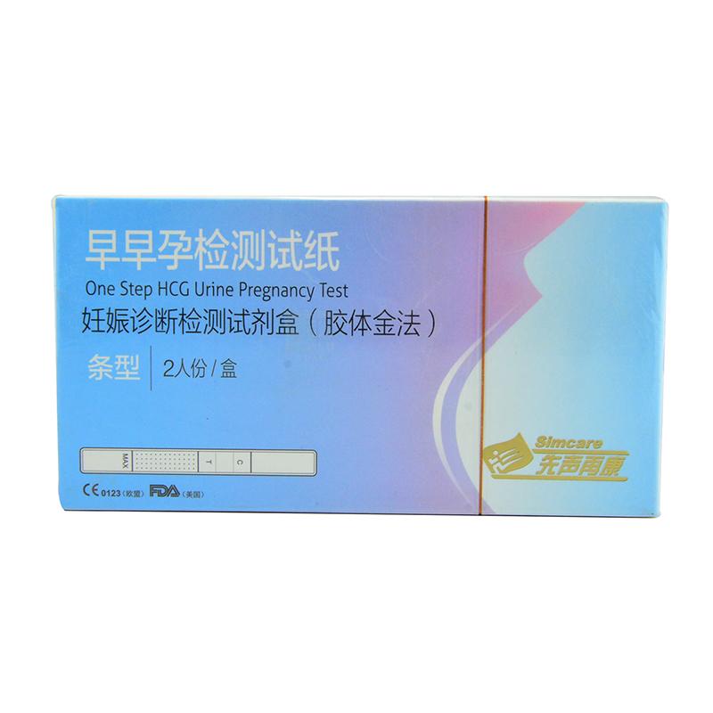 伊士生物技术 人绒毛膜促性腺激素检测试纸(胶体金法)
