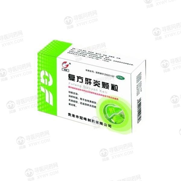泰诺制药 复方肝炎颗粒
