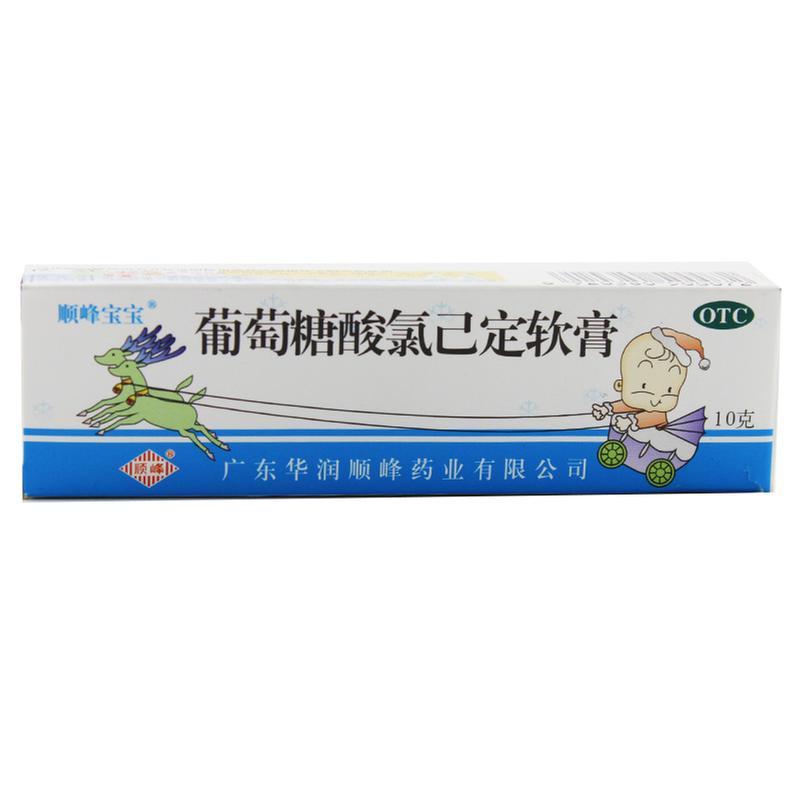 广东华润顺峰 葡萄糖酸氯己定