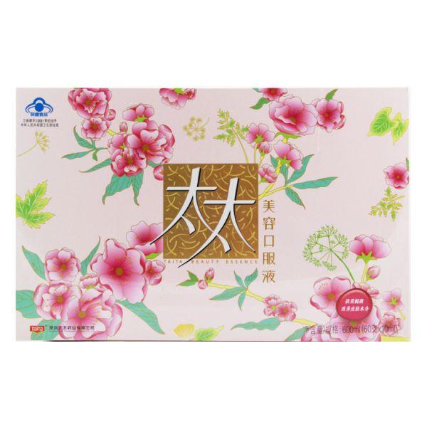 深圳太太 太太美容口服液