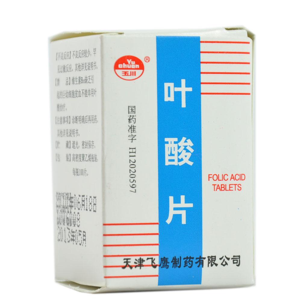 玉川 叶酸片