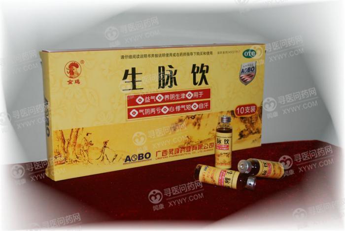 广西灵峰 生脉饮