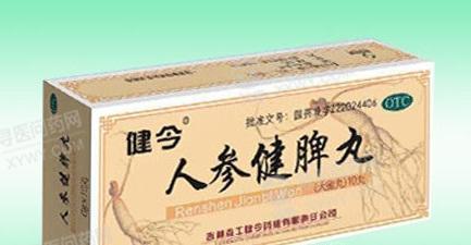 葵花药业 人参健脾丸