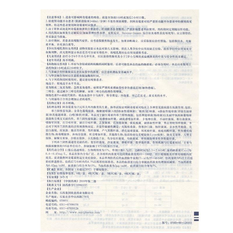 维宏板卡ex23a3接线图