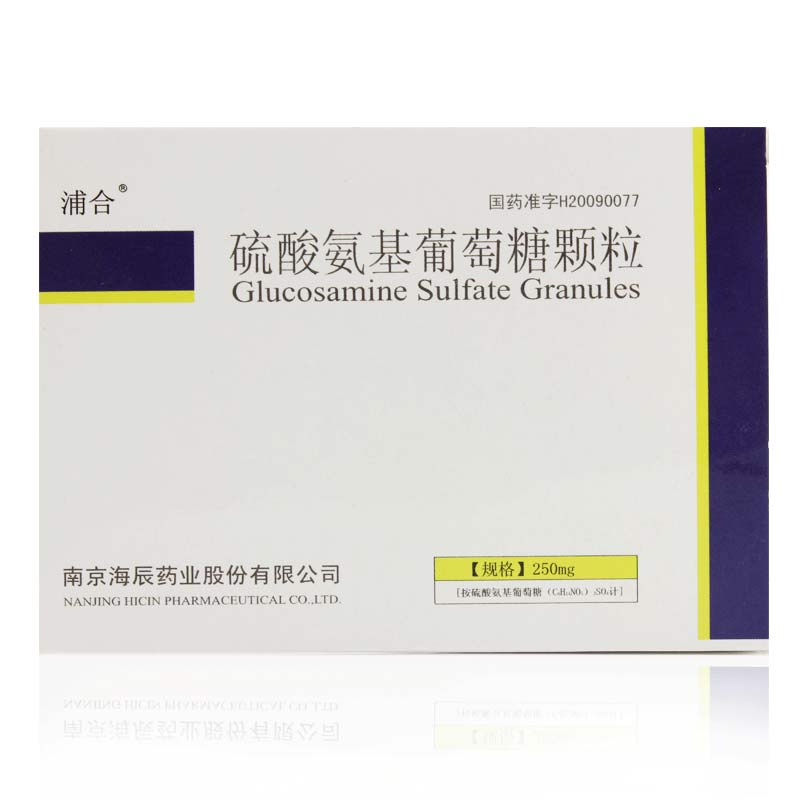 浦合 硫酸氨基葡萄糖颗粒