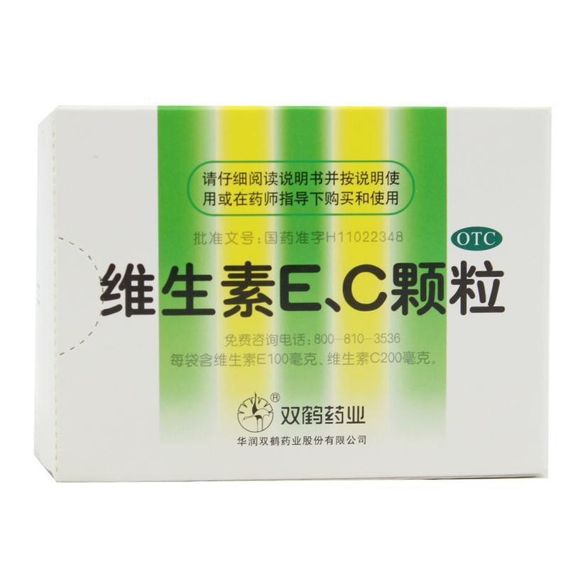 双鹤药业 维生素E、C颗粒