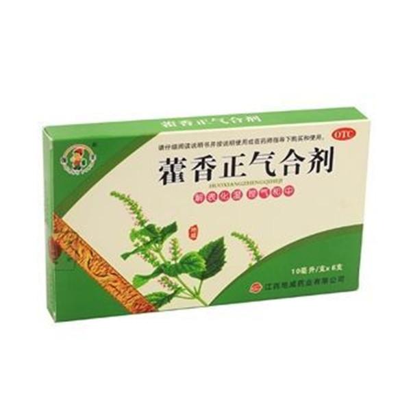 恩威(江西)制药 藿香正气合剂