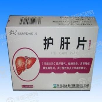 陕西盘龙 护肝片