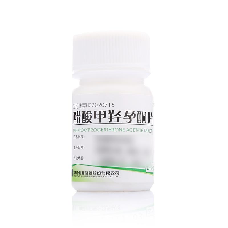 仙琚 醋酸甲羟孕酮片