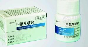 台山化学制药 甲氧苄啶片