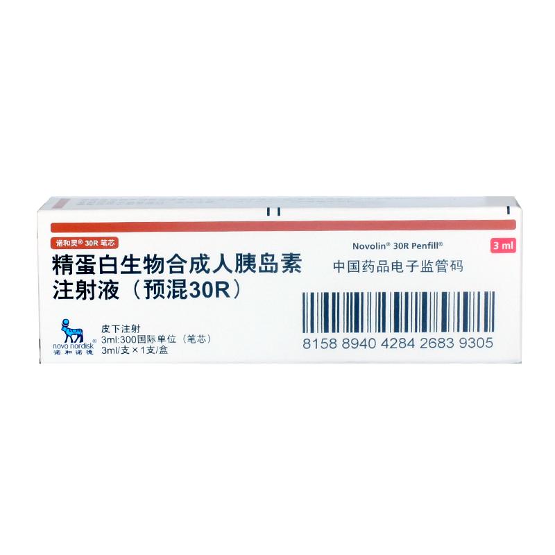 诺和灵 精蛋白生物合成人胰岛素注射液(预混30R)