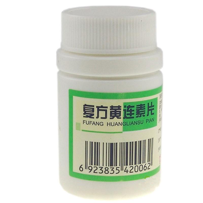 广州一品红 复方黄连素片