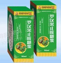 广西壮族自治区花红 罗汉果止咳糖浆