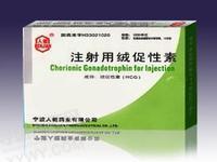 宁波人健 注射用绒促性素
