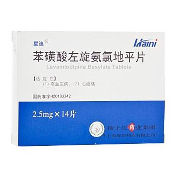 扬子江药业 苯磺酸左旋氨氯地平片