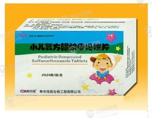 重庆洋洋佳辰药业 小儿复方磺胺甲噁唑片