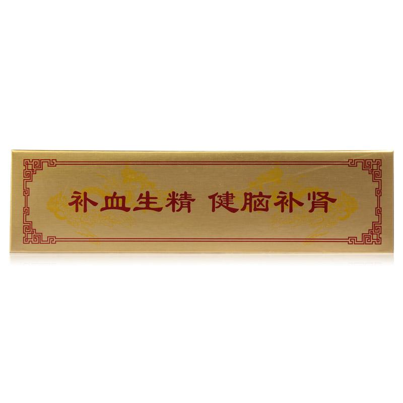 中亚 至宝三鞭丸