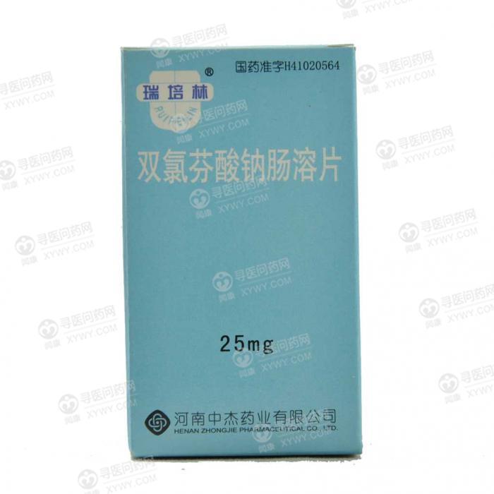瑞培林 双氯芬酸钠肠溶片