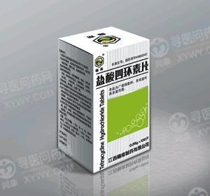江西赣南 盐酸四环素片