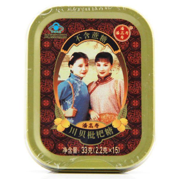 潘高寿川贝枇杷糖