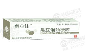 北京双吉 黑豆馏油软膏