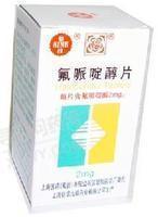 北京太洋 氟哌啶醇片