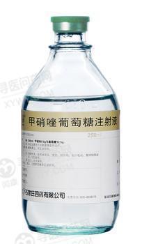 甲硝唑葡萄糖注射液