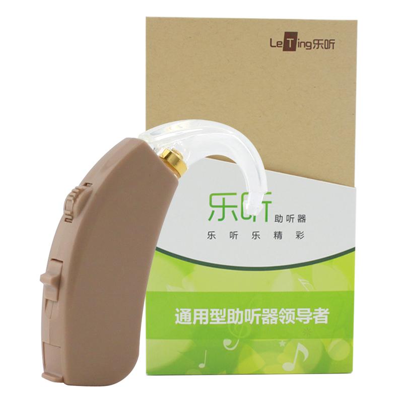 新声科技 耳背式助听器